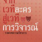 book_221009_132259